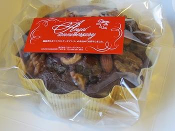 american-cake-muffin.jpg
